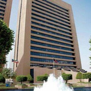 استفاده از آرشیو الکترونیکی فایل در بانک الصناعی کویت